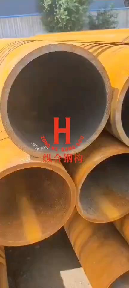 沧州纵合管桁架生产基地