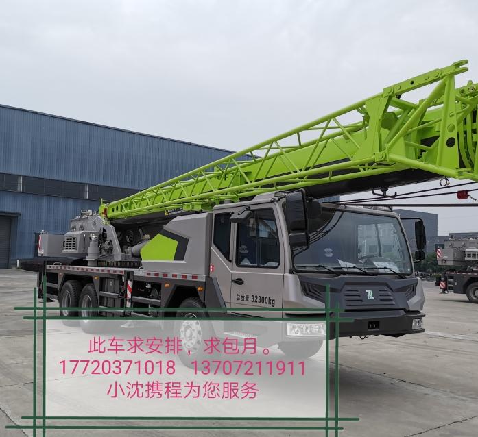 25吨吊车从事多年的钢结构安装,师傅手艺好,服从安排。服务热.....